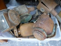 A QUANTITY OF VINTAGE CARRIAGE LANTERNS FOR SPARES.