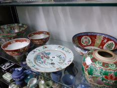 A CHINESE FAMILLE ROSE BOWL, A PAIR OF CHINESE SMALL BOWLS DECORATED WITH FIGURES AND OTHER