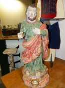 A COLONIAL CARVED AND POLYCHROME DECORATED RELIGIOUS FIGURE OF JOSEPH. 76 CM HIGH