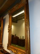 AN IMPRESSIVE FRENCH STYLE LARGE GILT FRAMED WALL MIRROR 205 X 146 CM