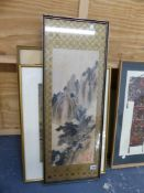 A GROUP OF FRAMED ORIENTAL PICTURES, INCLUDING FIGURE STUDIES AND LANDSCAPES, SIZES VARY.