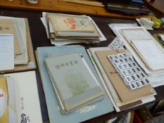 AN EXTENSIVE COLLECTION OF ORIENTAL PRINTS, CALLIGRAPHY, RELATED PHOTOGRAPHIC SLIDES, ETC.