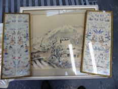 TWO FRAMED PAIRS OF CHINESE SILKWORK SLEEVE BANDS, TOGETHER WITH AN ORIENTAL WATERCOLOUR OF A WINTER