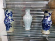 TWO ORIENTAL BLUE AND WHITE VASES AND A LARGE CRACKLE GLAZE VASE.