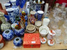 A PAIR OF ORIENTAL SLEEVE VASES, VARIOUS GINGER JARS, DECANTERS, JELLY MOULDS, ETC.