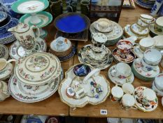 ROYAL WORCESTER IMARI DECORATED COFFEE CANS AND SAUCERS, AYNSLEY PART TEA SET, OTHER DINNER WARES