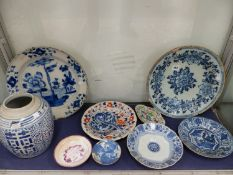 TWO LARGE BLUE AND WHITE CHARGERS, ORIENTAL GINGER JAR, OTHER PLATES AND SMALL BOWLS ETC.