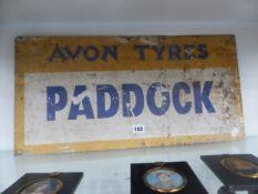 A VINTAGE AVON TYRES PADDOCK ADVERTISING SIGN