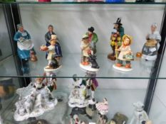 DOULTON AND GERMAN PORCELAIN FIGURINES