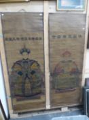 A PAIR OF PICTURES OF QING DYNASTY EMPERORS, MOUNTED AS SCROLLS.