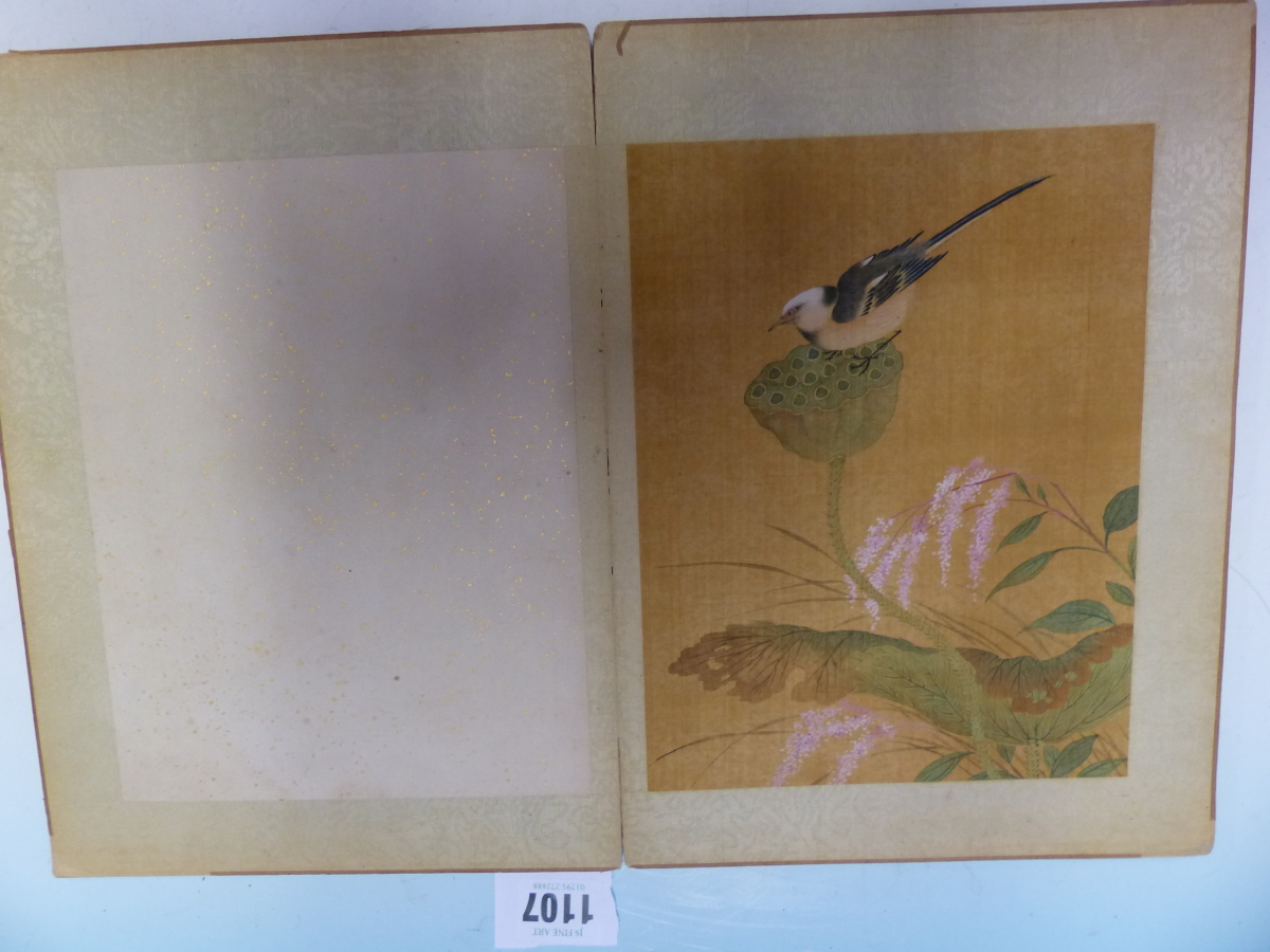 A CHINESE CONCERTINA BOOK OF EIGHT WATERCOLOURS ON SILK PAINTED WITH FLOWERS, BIRDS AND BUTTERFLIES, - Image 4 of 22