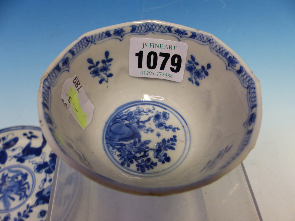 A COLLECTION OF CHINESE BLUE AND WHITE TEA BOWLS AND SAUCERS - Bild 10 aus 13