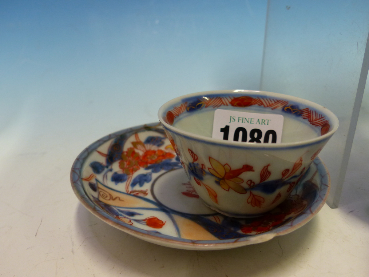 THREE CHINESE IMARI TEA BOWLS AND SIX SAUCERS, TWO OTHER CHINESE IMARI TEA BOWLS AND A JAPANESE - Bild 4 aus 5