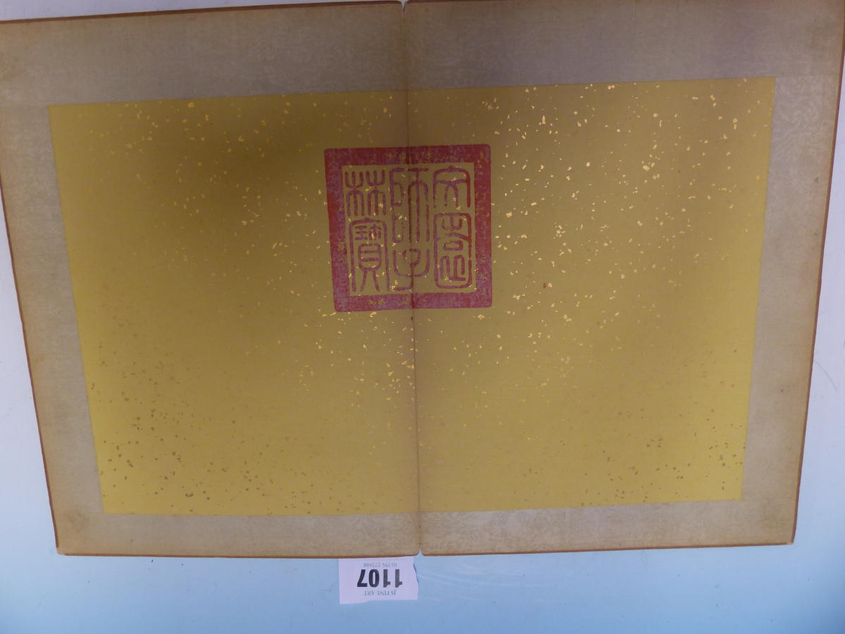 A CHINESE CONCERTINA BOOK OF EIGHT WATERCOLOURS ON SILK PAINTED WITH FLOWERS, BIRDS AND BUTTERFLIES, - Image 10 of 22