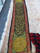 A MIDDLE EASTERN SILK BANNER WORKED IN GOLD THREAD WITH INSCRIPTIONS, THE CENTRAL BLACK PANEL
