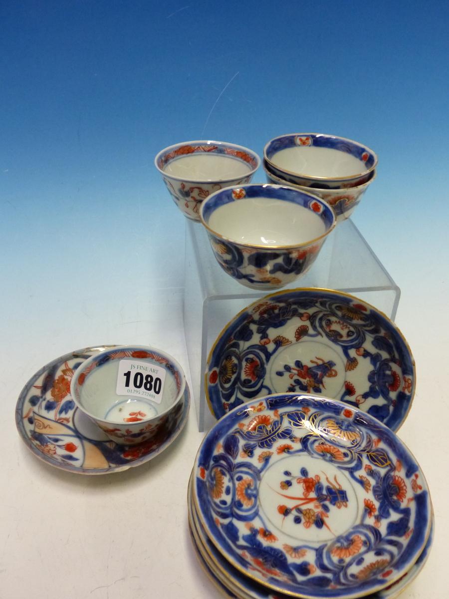 THREE CHINESE IMARI TEA BOWLS AND SIX SAUCERS, TWO OTHER CHINESE IMARI TEA BOWLS AND A JAPANESE - Bild 2 aus 5