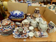 A QUANTITY OF JAPANESE IMARI PATTERN PLATES AND BOWLS, DERBY BOWL, OTHER ENGLISH CHINA WARES IN
