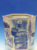 A CHINESE BLUE AND WHITE HEXAGONAL PLANTER PAINTED AND INSCRIBED WITH ISLAND SCENES. H 25cms.