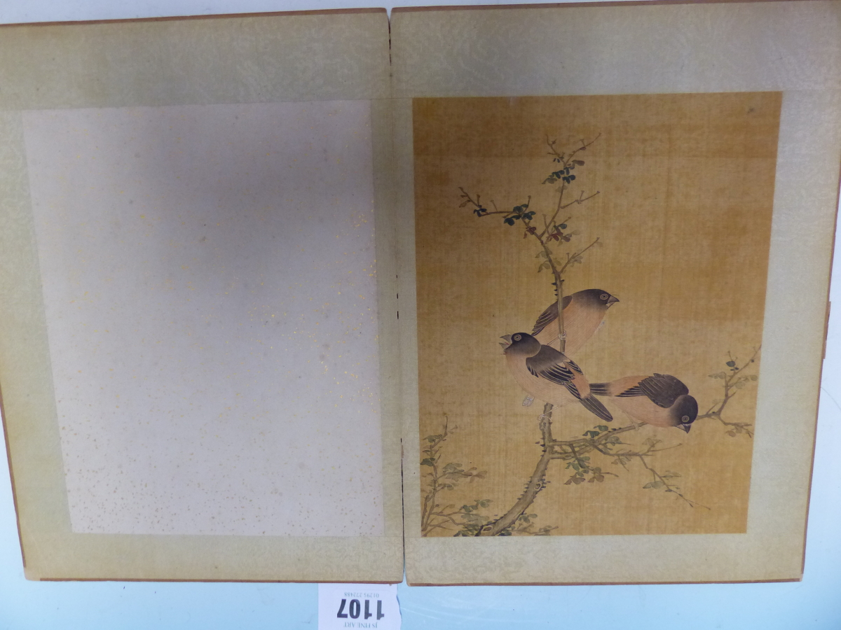 A CHINESE CONCERTINA BOOK OF EIGHT WATERCOLOURS ON SILK PAINTED WITH FLOWERS, BIRDS AND BUTTERFLIES, - Image 9 of 22