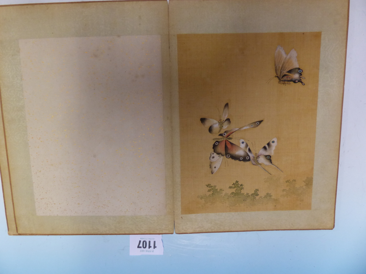 A CHINESE CONCERTINA BOOK OF EIGHT WATERCOLOURS ON SILK PAINTED WITH FLOWERS, BIRDS AND BUTTERFLIES, - Image 2 of 22
