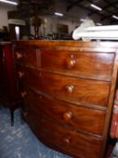 A LINE INLAID MAHOGANY BOW FRONT CHEST OF TWO SHORT AND THREE GRADED DRAWERS. W 108 x D 52 x H