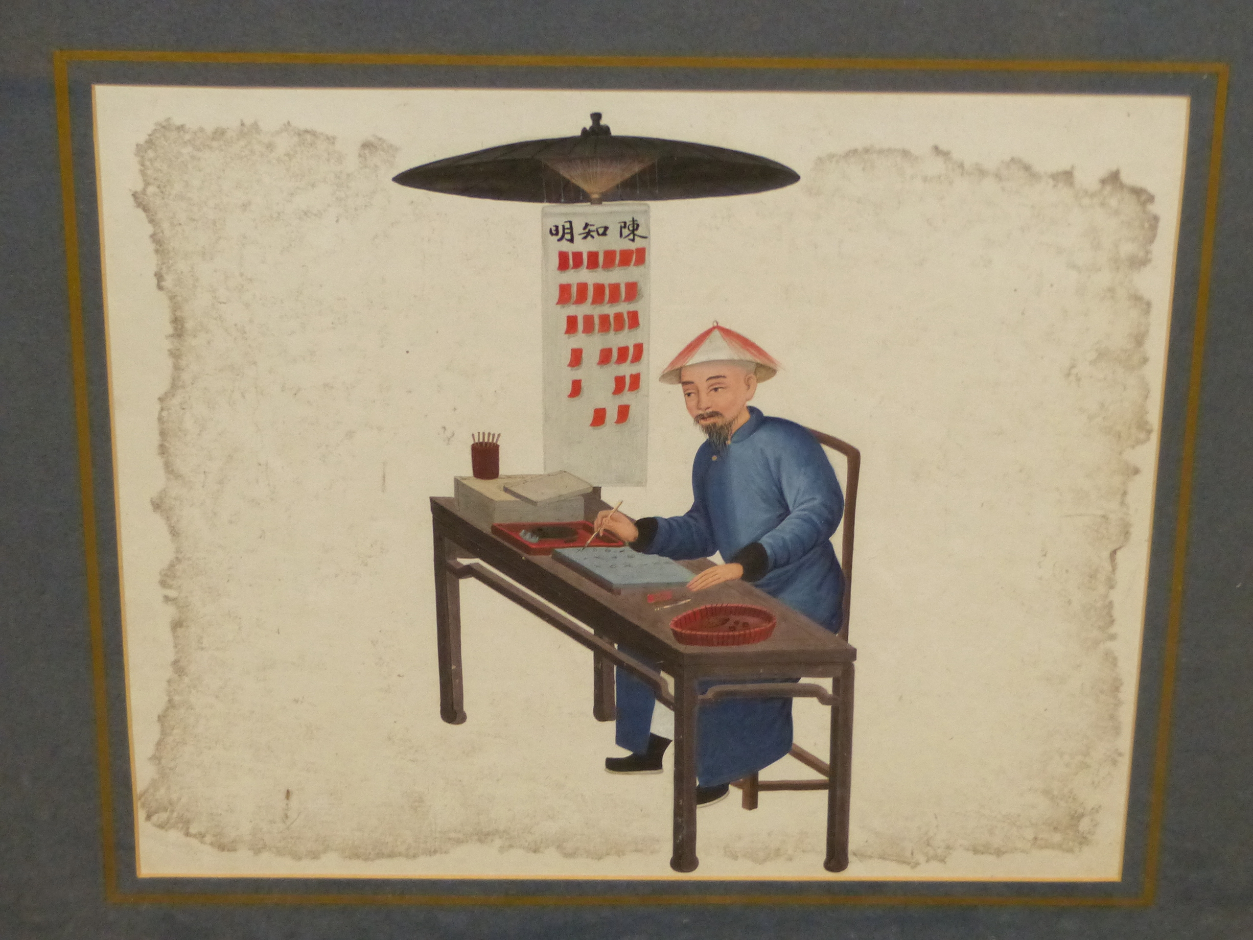 TWO GILT FRAMED CHINESE WATERCOLOURS, ONE OF A MAN SEATED AT A TABLE WRITING, THE OTHER OF A MAN - Image 3 of 5