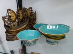 FIVE CHINESE SMALL RICE BOWLS TOGETHER WITH A PAIR OF CARVED SAILING BOATS