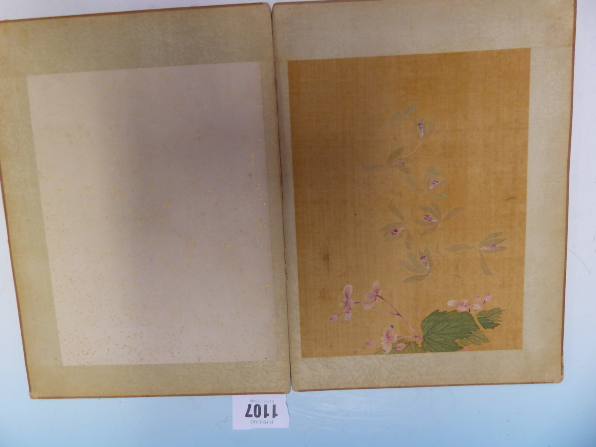 A CHINESE CONCERTINA BOOK OF EIGHT WATERCOLOURS ON SILK PAINTED WITH FLOWERS, BIRDS AND BUTTERFLIES, - Image 3 of 22