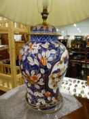 A LARGE ORIENTAL STYLE TABLE LAMP.