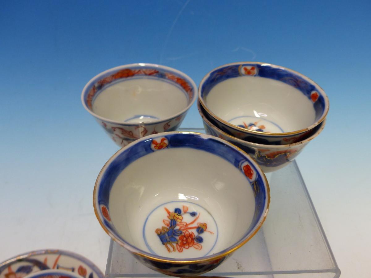 THREE CHINESE IMARI TEA BOWLS AND SIX SAUCERS, TWO OTHER CHINESE IMARI TEA BOWLS AND A JAPANESE - Bild 5 aus 5
