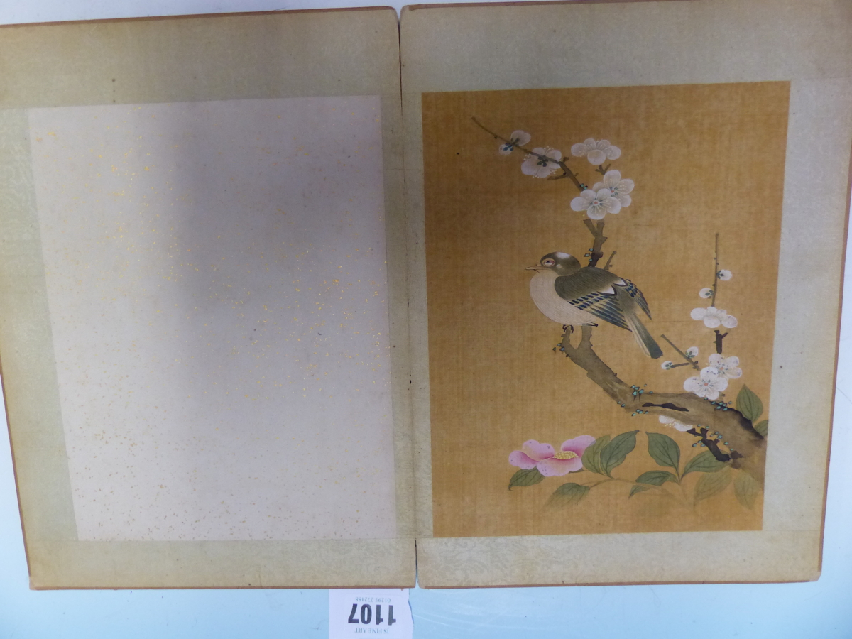 A CHINESE CONCERTINA BOOK OF EIGHT WATERCOLOURS ON SILK PAINTED WITH FLOWERS, BIRDS AND BUTTERFLIES, - Image 5 of 22
