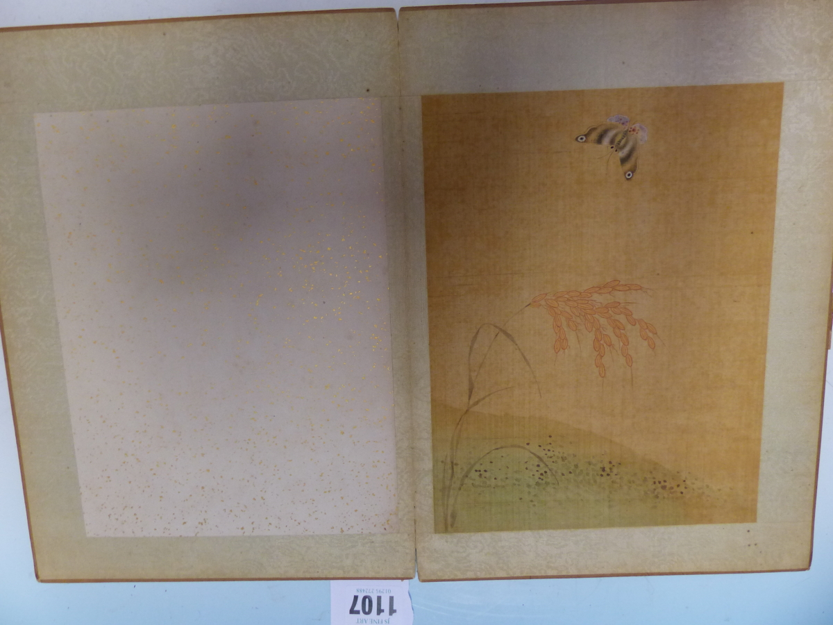 A CHINESE CONCERTINA BOOK OF EIGHT WATERCOLOURS ON SILK PAINTED WITH FLOWERS, BIRDS AND BUTTERFLIES, - Image 8 of 22