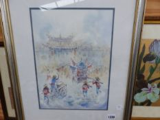 PAUL KUO (1933-1995) ARR. A CHINESE FESTIVAL, SIGNED, WATERCOLOUR,, 36 x 26cm, TOGETHER WITH TWO