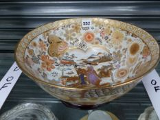 A SATSUMA PORCELAIN BOWL, THE INTERIOR DECORATED WITH TWO LADIES, WITH A WOOD STAND