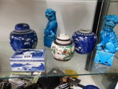 THREE CHINESE GINGER JARS, A PAIR OF TURQUOISE LIONS, A FAMILLE ROSE SAUCER ON GLASS STAND AND A