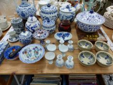ORIENTAL BLUE AND WHITE PORCELAINS TOGETHER WITH A VOLUME GREAT NATIONAL TREASURES OF CHINA