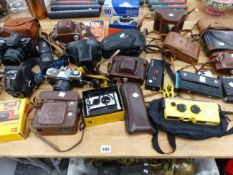 A COLLECTION OF CAMERAS TO TAKE ROLLS OF FILMS BUT TO INCLUDE A SIGMA DIGITAL CAMERA