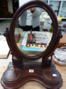 A VICTORIAN DRESSING TABLE SWING MIRROR WITH TRINKET DRAWERS