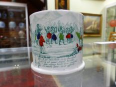 A RARE 19TH CENTURY POTTERY SMALL TANKARD CUP WITH SLAVERY RELATED DECORATION.