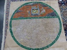 AN OTTOMAN PRAYER PANEL PAINTED WITH INSCRIPTIONS BELOW A SCENE OF THE KAABA WITHIN A GREEN OVAL