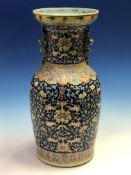 A CHINESE BLUE GROUND BALUSTER VASE WITH NOSE TO NOSE BUDDHIST LIONS FORMING HANDLES ON THE NECK