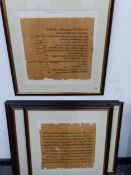 SIX UNIFORM BESPOKE FRAMED COLOUR PRINTS OF EGYPTIAN PAPYRUS FRAGMENTS IN THE BRITISH MUSEUM,