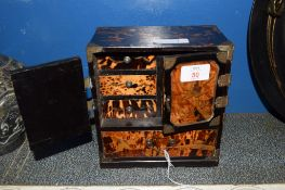 SMALL TORTOISESHELL TYPE ORIENTAL BOX WITH METAL MOUNTS