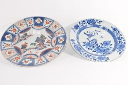 Chinese Imari large plate together with a further blue and white plate (a/f) (2)