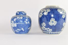 Large Chinese porcelain ginger jar, the blue ground with prunus decoration together with a further