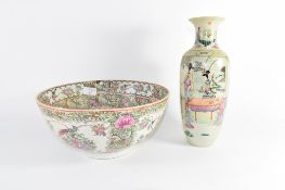 Large famille rose porcelain punch bowl together with a Chinese porcelain vase with polychrome