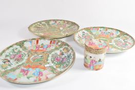 Group of Cantonese porcelain famille rose wares including a cylindrical jar and cover and three