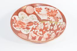 Kutani dish decorated with flowers and sages