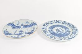 Pair of 18th century Chinese porcelain plates with blue and white decoration (a/f) (2)
