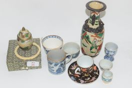 ORIENTAL VASE AND ORIENTAL METAL WARE VASE AND COVER, TOGETHER WITH CERAMIC ITEMS INCLUDING AN